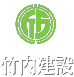 竹内建設ロゴ